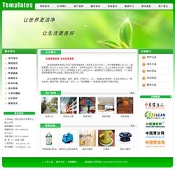 No.6005  清洁服务公司网站