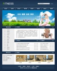 No.3111  健身会所网站