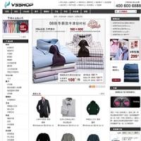 V5SHOP 仿凡客诚品·服装型模板