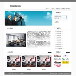 No.5006  装修材料企业网站