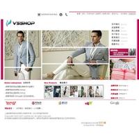 V5SHOP 企业2008 ··企业商务模板