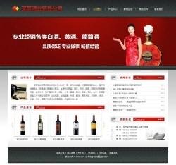 No.4225  酒业公司网站