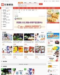 方 维o2o本地生活源码 本地团购+优惠券+wap手机版 NO.128