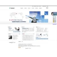 V5SHOP 奥运2008·企业商务模板
