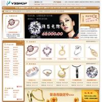 V5SHOP 幽-美-琦·珠宝型模板