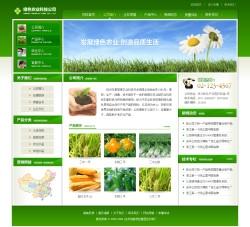 No.4220  农业科技公司网站