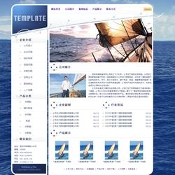 No.4016  帆船工艺品制造企业网站