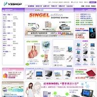 V5SHOP 薰衣草·通用型模板