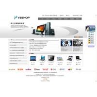 V5SHOP 多彩世界·通用型模板