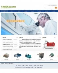 织梦橡胶制品汽车机械企业通用整站模板(修正版)