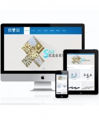 蓝色响应式机械螺丝设备行业网站织梦模板(自适应移动设备)