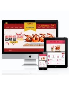 红色招商加盟食品类企业网站织梦模板(带手机端)