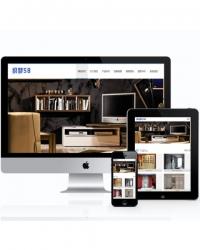 响应式家居衣柜橱柜网站织梦模板(自适应)