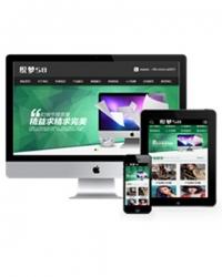 简洁广告传媒行业类织梦模板(带手机端)