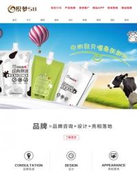 产品品牌广告设计企业网站织梦dedecms模板