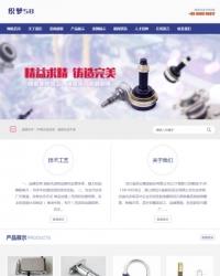 开锁换锁设备服务行业网站织梦模板(带手机移动端)