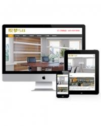 房地产企业代理公司网站织响应式梦模板(自适应手机端)