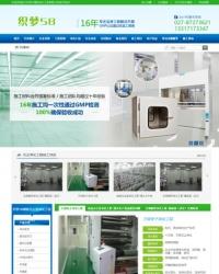 营销型环保产品净化器企业网站织梦模板