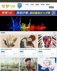 美术艺术设计人才网站织梦模板