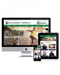 营销型体育培训班体育器材类网站织梦模板(带手机端)