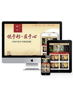 白酒酒类产品展示类企业网站织梦模板(带手机端)