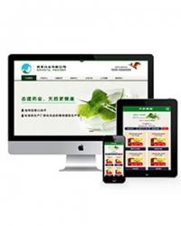 营销型药品药业科技类网站织梦模板(带手机端)