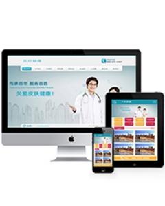 医疗皮肤健康类网站织梦模板(带手机端)