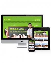 医疗保健儿科科研类网站织梦模板(带手机端)