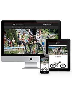 响应式休闲运动品牌自行车类网站织梦模板(自适应手机端)